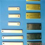 不锈钢304 316L腐蚀挂片 黄铜H62 H68 20号碳钢挂片 45号 A3碳钢腐蚀试片