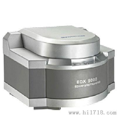 国产ROHS分析仪生产厂家