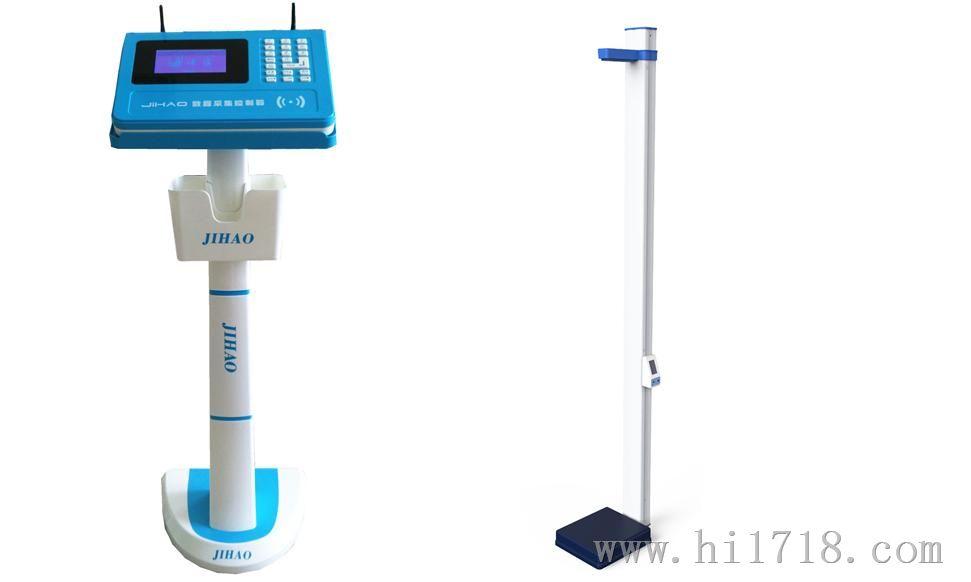 身高体重测试仪,常州继豪电子有限公司