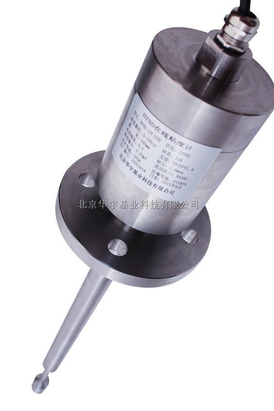 反应釜在线粘度计-振动式-华宇基业-HYJY-ND