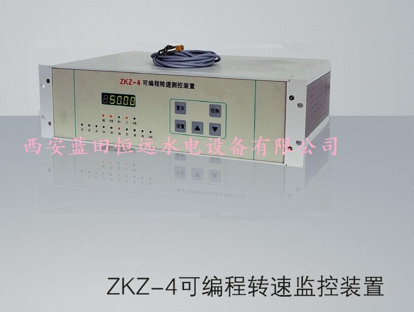 ZKZ-4.jpg
