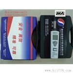 YWSD50/100矿用本安型温湿度检测仪,温湿度仪YWSD50/100,温湿度计