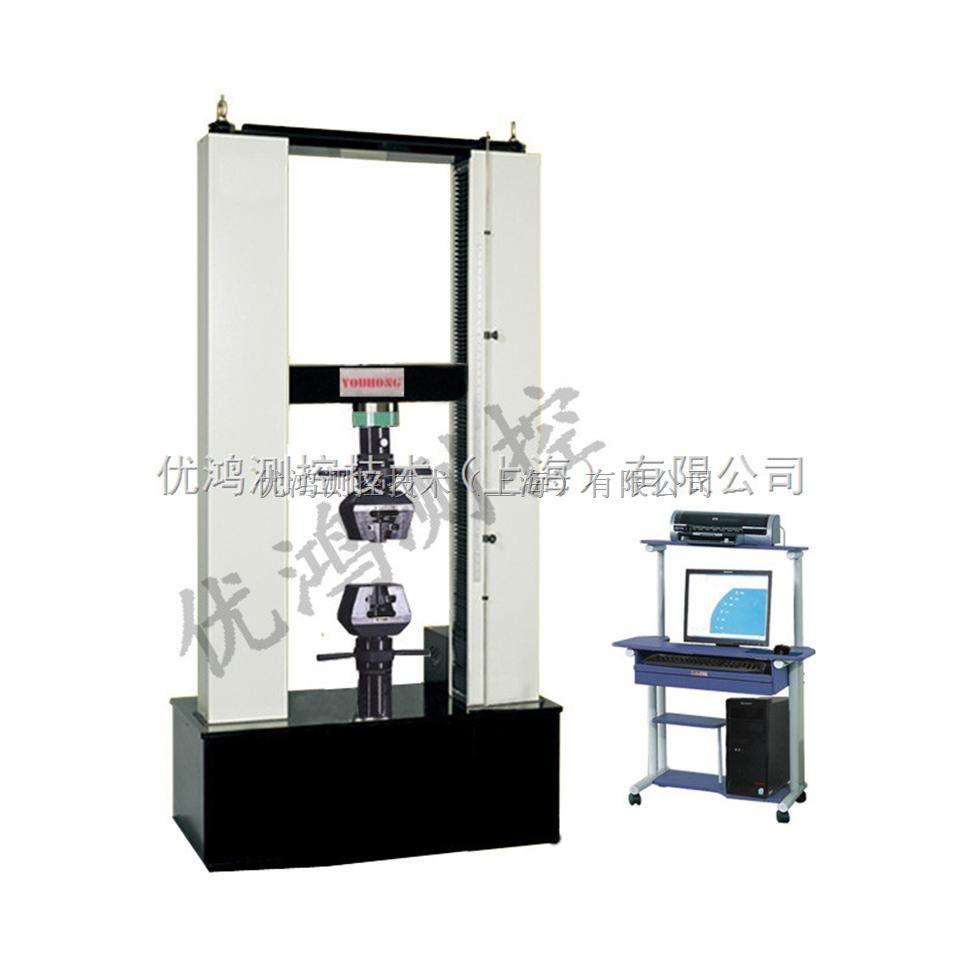 离合器摩擦片剪切强度测试机