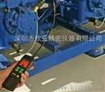 testo316-4 套装1 制冷剂检漏仪,德图深圳代理商