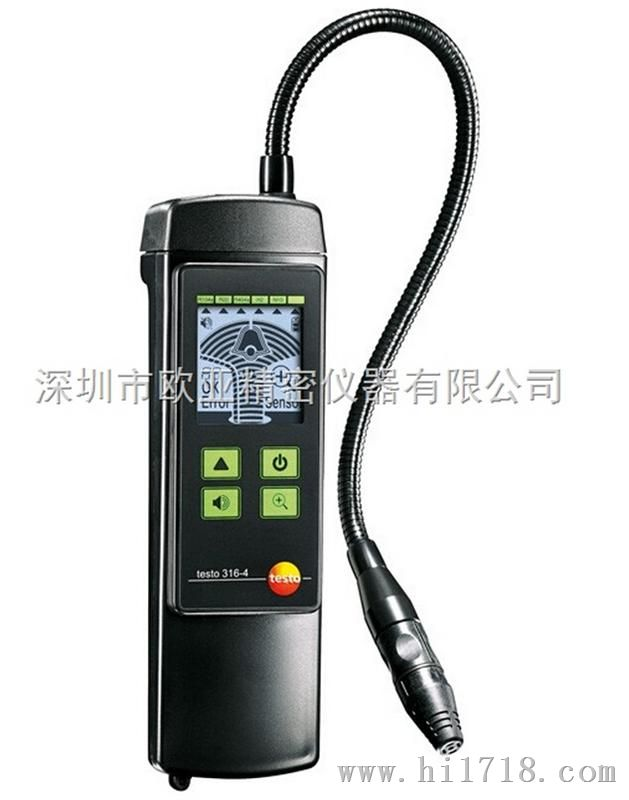 德图testo316-4 套装2 氨制冷剂检漏仪