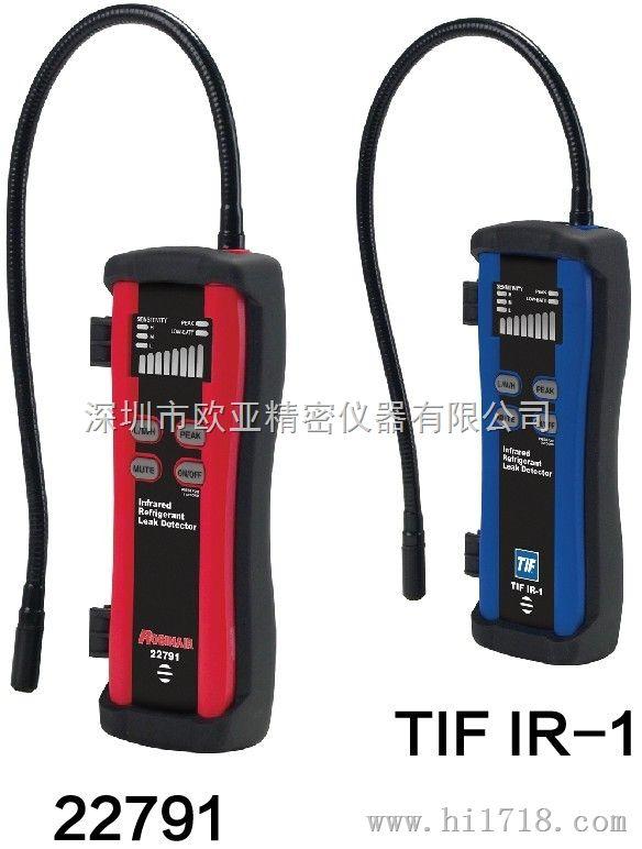 美国TIF IR-1制冷剂检漏仪,制冷剂泄漏检测仪