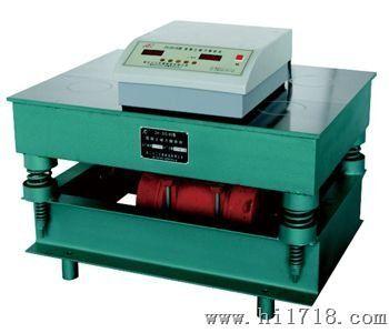 卖HZJ-1磁力振动台的厂家 砼磁力振动台