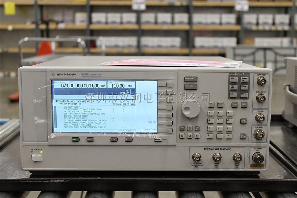 出售E8257D二手现货 40G信号源 E8257D