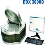ROHS环保分析仪