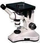 4X-Ⅰ单目型金相显微镜