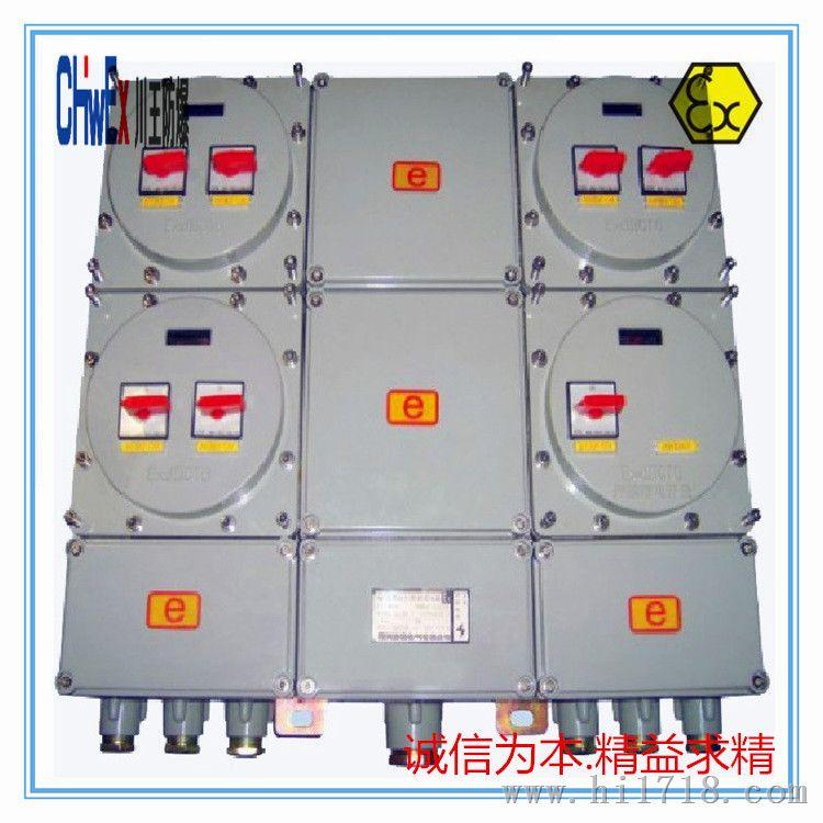 供应集成电路_集成电路生产商和制造商