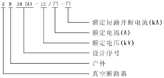 电路 电路图 电子 原理图 528_252