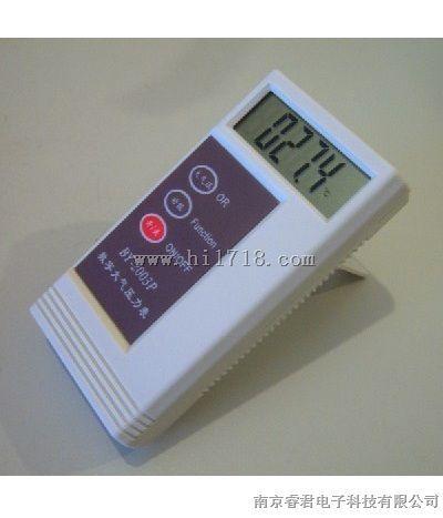 数显大气压力表厂家直销,南京经济型大气压力表价格