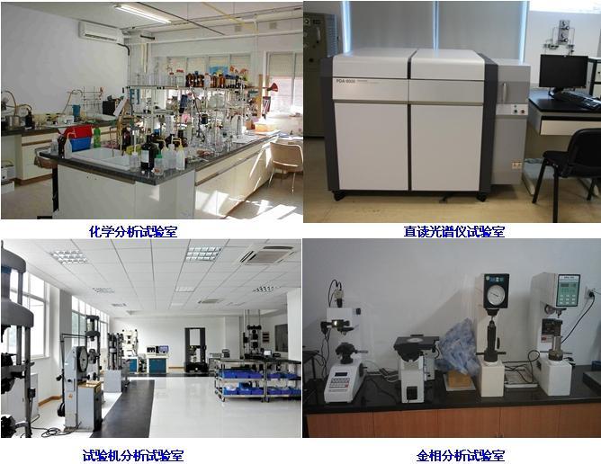 试验室.JPG