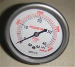 MPG 5-0意大利MADAS燃气微压表
