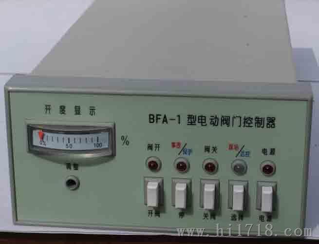 bfa-2电动阀门控制器4kw(蝶阀开度控制器)