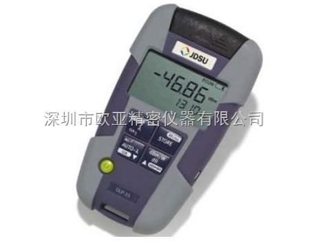 美国OLP-35光功率计,美国JDSU OLP-35光功率计