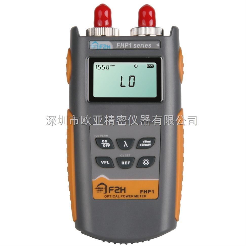 FHP1B02手持式光功率计,光纤通讯 FHP1B02手持式光功率计,网络的安装与测试维护