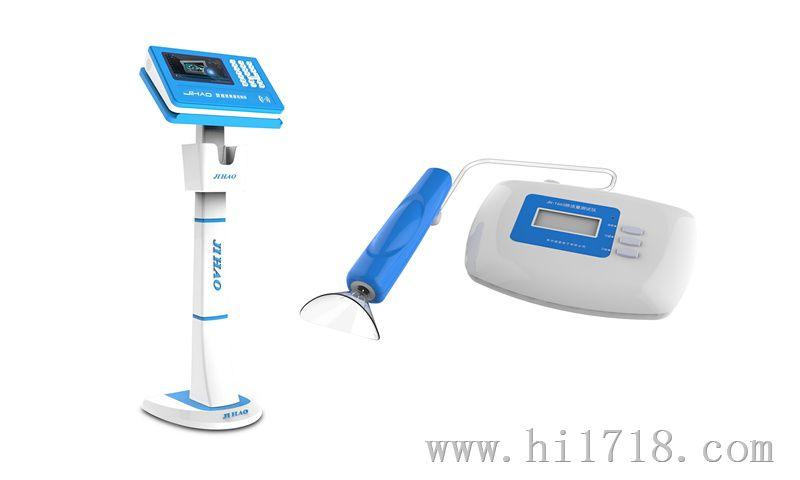 学生体质健康测试仪