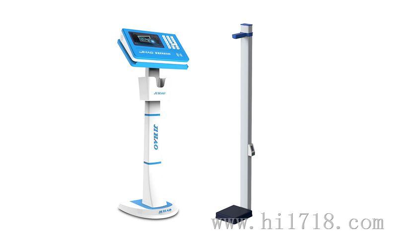 身高体重测试仪,学生体质健康测试仪