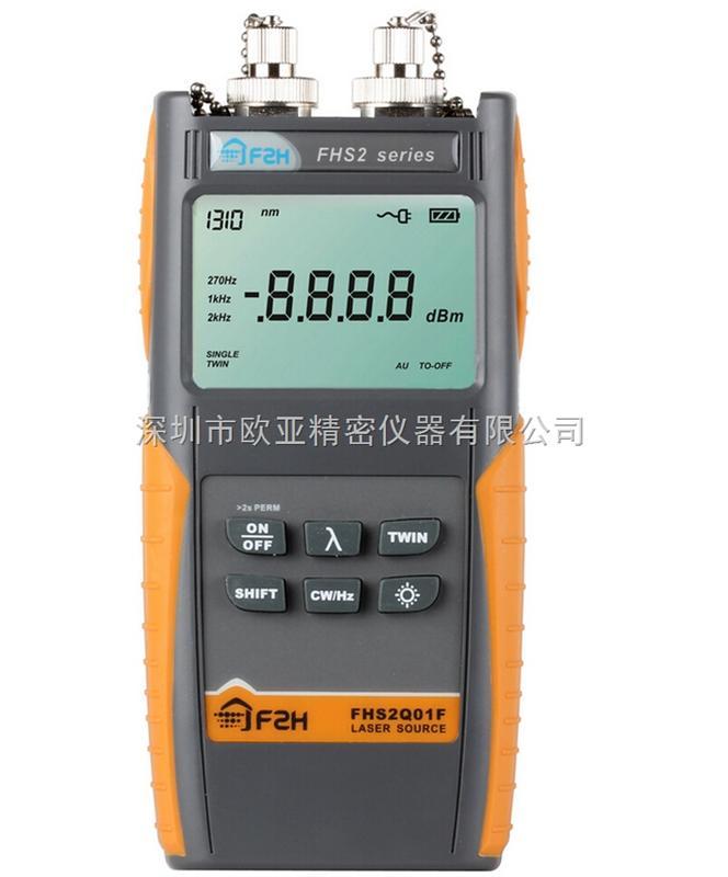 深圳FHS2Q01F 四波长光源,FHS2Q系列四波长光源