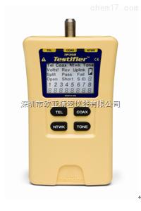TP350电缆测试仪,美国JDSU TP350网线测试仪