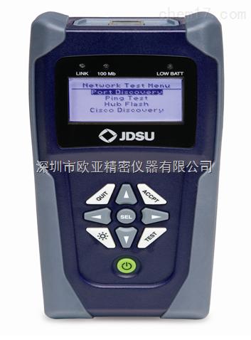 NT800网络测试仪,美国JDSU NT800