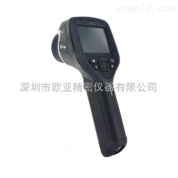 美国FLIR E50手持式红外热像仪