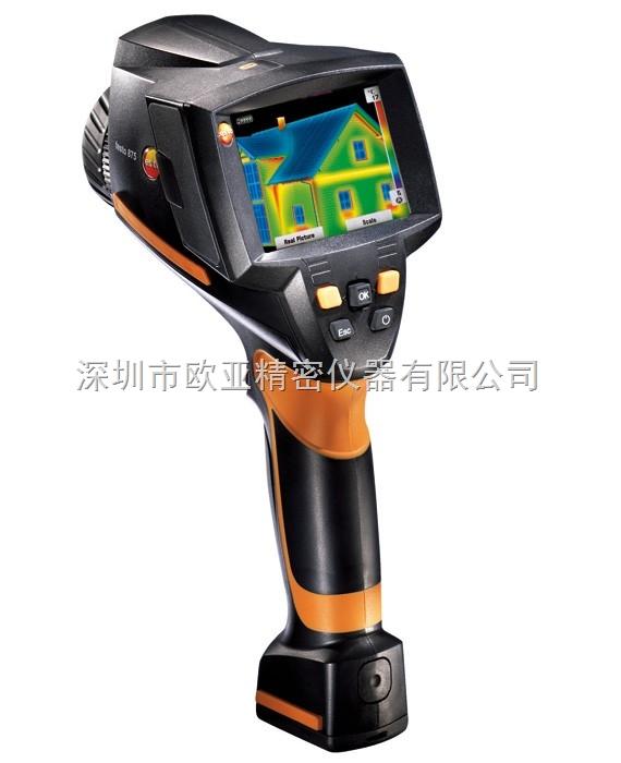 德图testo 875-2i pro专业手持式红外热像仪