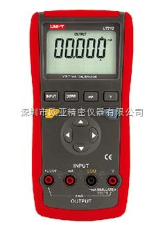 UT712校验仪,UT712电压电流校验仪,优利德UT712电压电流校准器