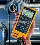Fluke 725多功能过程校验仪,Fluke725过程校准器