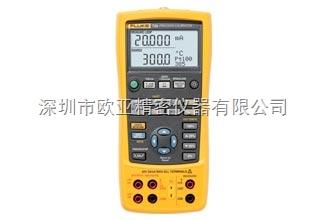 Fluke 726 高精度多功能过程校准器,Fluke726多功能过程校验仪