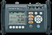 CA700压力校准器,日本横河 CA700压力校验仪
