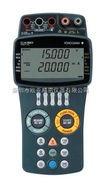 CA150过程校验仪,日本横河 YOKOGAWA CA150过程校验仪