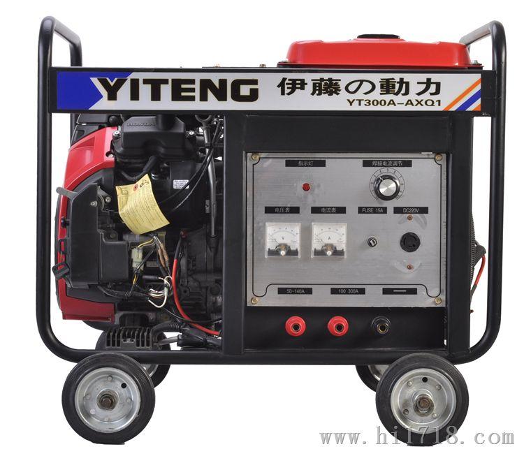 请问电焊机的构造及原理图片