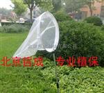 供应昆虫扫网、水网、铝合金伸缩捕虫网