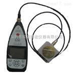 AWA5256B+,愛華AWA5256B+配置1環境振動分析儀