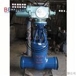 电动焊接铬钼钢闸阀Z961H-40I-250