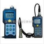EMT290D機器狀態點檢儀,EMT290D分體式測振儀