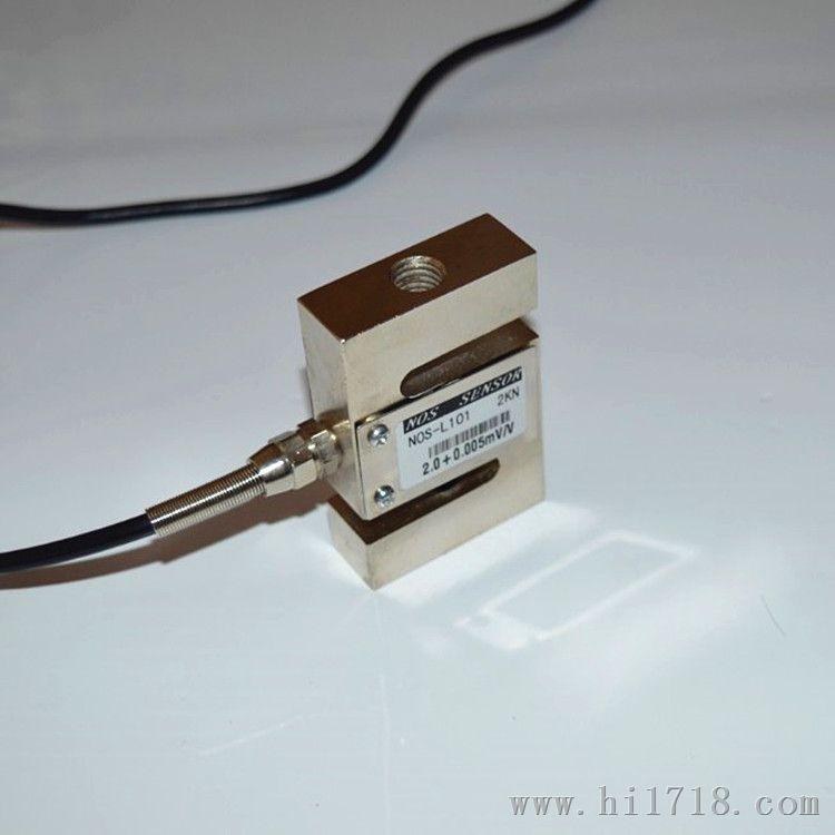S型称重传感器 S型压力称重传感器 现货批发