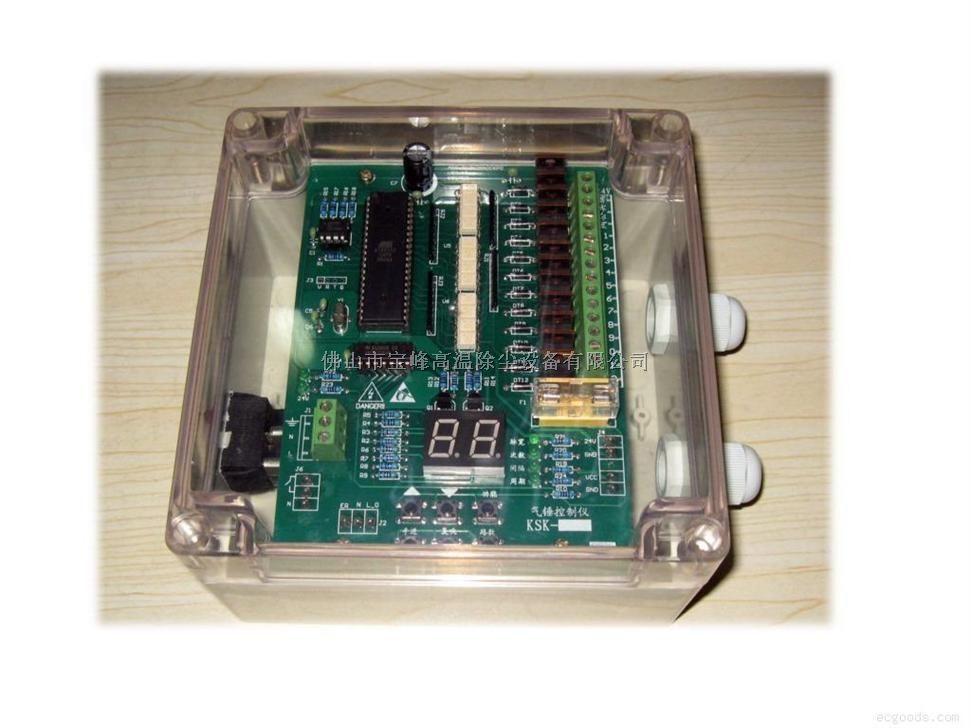 电路板检测仪器3050