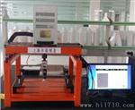 lby-9建筑胶粘结拉力试验机