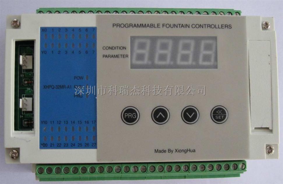 高精度PID调节和温度控制原理 温度控制仪