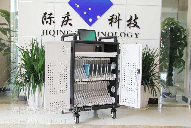 仪器仪表网 供应 集成电路 > 平板电脑充电柜 ipad电脑充电柜 移动