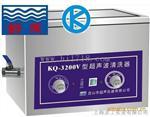 超声波清洗器KQ2200V价格