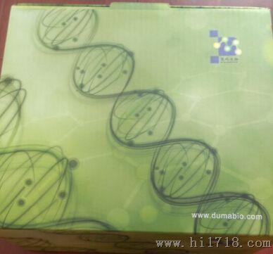 elisa试剂盒洗涤方法