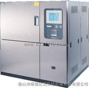 广东中山佛山顺德供应冷热冲击试验箱