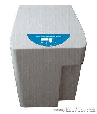 水质在线监测型纯水机