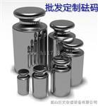 大量批发标准镀铬砝码,100g200g500g镀铬砝码价格