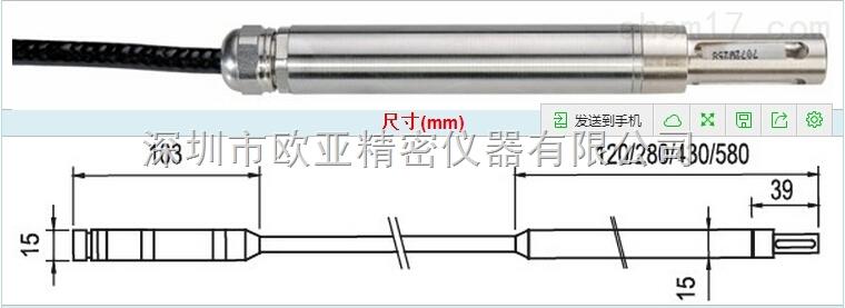 HC2-IM505高温型温湿度探头,瑞士罗卓尼克rotronic HC2-IM505高温不锈钢探头